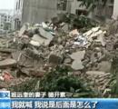 夜中の1時過ぎ、7階建て団地の壁にひび割れ→気付いた住民が全員避難させる→30分後に全壊