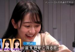 【乃木坂46】葉月の電子台で史緒里に『乃木坂メンバー誕生日暗記クイズ対決』挑んで欲しい