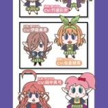 『【4コマまんが】キャラクターボイス【るんび!】108』の画像