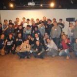 『Angler's Night in YOKOHAMA2019』の画像