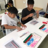 『【久留米】授業での取り組み』の画像