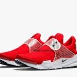 『9/22 9:00 再販予定 Nike Sock Dart Gym Red Nike.comリンクも復活』の画像