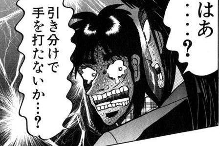日経はめっちゃ強いのに僕は更に入金・・・破滅するぞ!!!!!