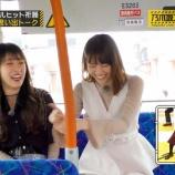『【乃木坂46】西野七瀬がこんな笑い方するのは高山一実の隣にいるときだけだよな・・・』の画像