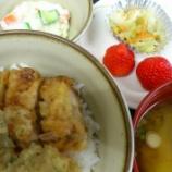 『今日のあべQ(鶏肉のおろし唐揚げ丼)』の画像