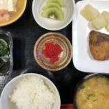『今日の桜町昼食(ぶりのカレー唐揚げ)』の画像