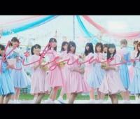 【日向坂46】2nd収録楽曲『キツネ』MVキタ━━━(゚∀゚)━━━!!