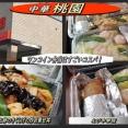 桃園のワンコイン弁当はコスパがスゴイ!(^^)
