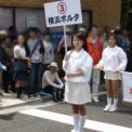2002年 横浜開港記念みなと祭 国際仮装行列 第50回 ザ よこはまパレード その3(横浜ポルタ編)