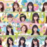 『こんなに売れてるのか・・・AKB48の最新シングルの売上が凄すぎる・・・』の画像