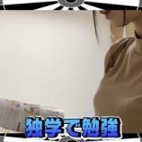 『【乃木坂46時間TV】エッッッ!!!金川紗耶がダーツを練習する姿、スタイルが凄まじすぎるwwwwww』の画像