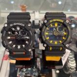 『G-SHOCK CMFデザインモデル【GA-900A-1A9JF】【GA-900C-1A4JF】』の画像