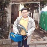 『1999年 3月27~28日 日向豪史・JI7POF引っ越しツアー:八戸市』の画像
