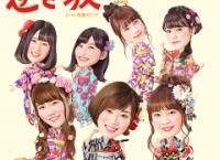 じゃんけん選抜曲「逆さ坂」の収録内容、MV公開!発売記念サイン会の開催も決定!