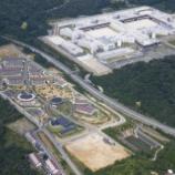 『マジっすか…。「島根あさひ」の新入調べ室は「空港」でした。』の画像