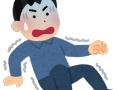 西川貴教、突然『死ぬのが怖い』とつぶやき家にお札をいっぱい貼る