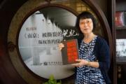南京大虐殺の真相究明のために闘う日本人女性 松岡環(たまき)さん大連市で「歴史を正視する」と題した講演会