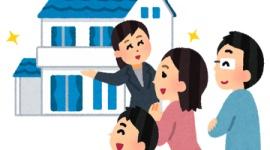 【新型コロナ】「郊外の広い一軒家」が販売好調…テレワーク移行で住宅市場に変化