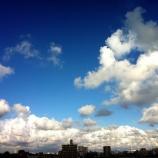 『明日9月2日は戸田市530運動(ゴミゼロ運動)が朝7時から行われます』の画像