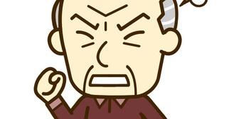 【ヒス嫁】義父が短気ですぐ大声を上げて罵倒。←あぁ、コレを受け継いでいるんだなと結婚してから気付いた…