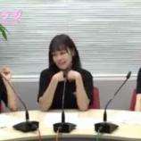 『[イコラブ] 4thシングル、キラキラな女の子が好きな曲?【イコラジより】【=LOVE(イコールラブ)】』の画像