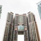 『家賃20万円で超豪華施設付きのロイヤルパークタワー南千住に住めるぞwwwwwwwwwww』の画像