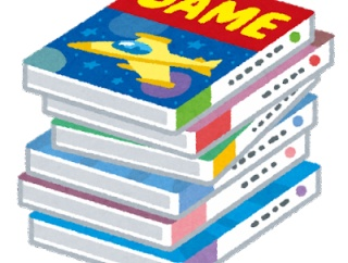 【スゴい】ソニー「初代プレステにゲーム出してくれたらサポートするで!」謎メーカー軍団「うおおおお!」