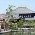 756年6月21日は、「正倉院建立日」