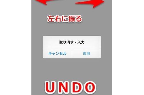 【画像あり】iPhone のあまり知られていない機能.裏技を教えてーや!!!!!!!!!!!1のサムネイル画像