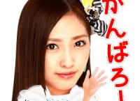 【AKB48】総選挙立候補者272名の755スタンプ始まったよー