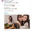 【朗報】元NMB沖田彩華が六本木に韓国料理店をオープン!
