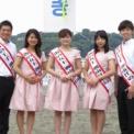 藤沢市海開き2017 その12(海の女王2017)