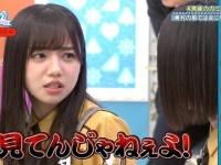 【日向坂46】2月22日(土)ANNにて阿修羅対応が聞けるかも!?wwwwww