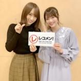 『【欅坂46】菅井友香 9thシングル発売延期について生放送で謝罪・・・』の画像