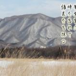『稜線の筆文字』の画像