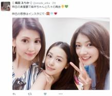 『【朗報】梅田えりか熊井友理奈と再会する』の画像