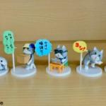 ヨシ!大人気「仕事猫ガチャ」第3弾が登場!「仕事猫 ミニフィギュアコレクション3」