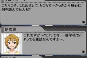 【グリマス】伊吹翼アイドルストーリーLV1
