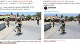 【朝日新聞】アフガン写真無断転載、西谷文和「通訳に騙された。誹謗中傷は法的措置を検討する」と逆ギレwwwww