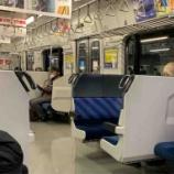 『千葉県の新型コロナ情報【2020年11月26日】電車内に思わぬ落とし穴が…』の画像