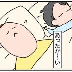予想外だったジョルノの寝方