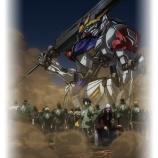 『【動画】「機動戦士ガンダム 鉄血のオルフェンズ」第2期の最新PVが公開!』の画像
