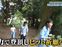 【日向坂46】松田好花「先生ファイト!」