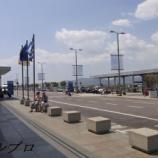 『ギリシャ アテネ旅行記20 空港でグリーク・コーヒーを飲んでお土産購入、アディオ、エリニキ』の画像
