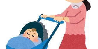 【育児】皆さん、子供連れて出掛ける時どうしてますか? 2歳を過ぎて歩くの大好きであんまりベビーカーに乗らなくなったんだけど…