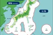 【中国】紙幣を見れば分かる!小国である日本が世界の強国にまで上り詰めた理由