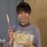『【乃木坂46】この中村麗乃ちゃん、超ド級に可愛すぎるwwwwww』の画像