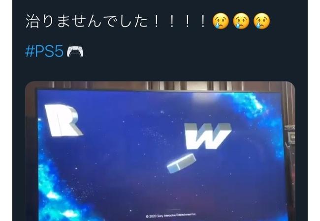 PS5アプデ → ユーザー「直りませんでした!!」