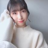 『[ノイミー] 蟹沢萌子「目が合っちゃったね ☽」【もえこ】』の画像