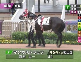 【競馬】とんでもない名前の馬が出走wwwwwwww